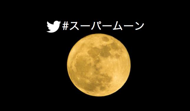 http://twitter.com/TwitterJP/status/648333482565877760/photo/1