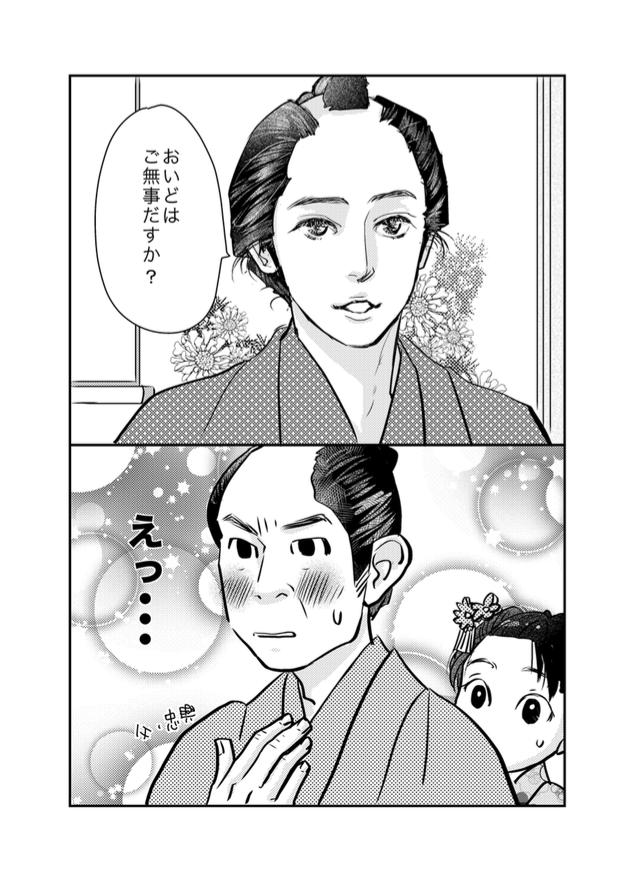 http://twitter.com/momotaNakahara/status/648335989950164992/photo/1