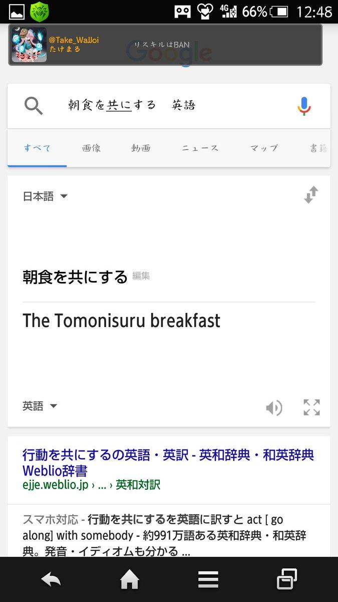 【悲報】全パターンこうなった http://t.co/DeOwXpLw7a