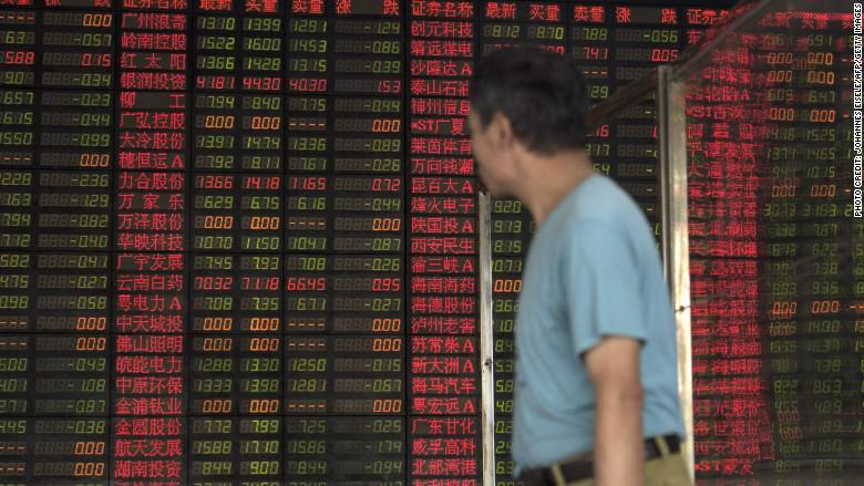 President of china's largest brokerage under investigation ...