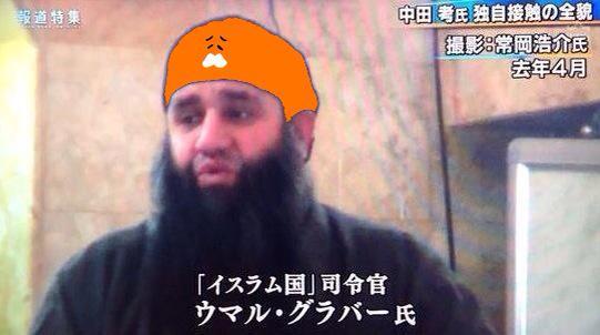 いつだって撃つ焼く壊すの 3連コンボ ずっと ずっと  火薬は友達 ムハンマドは厳しいけど きっと きっと  許してくれちゃうの わがまま放題は  スンニ派の裏返し  UMR!  UMR!   UMAぢゃないよ うまる! http://t.co/bOjsytYTtS