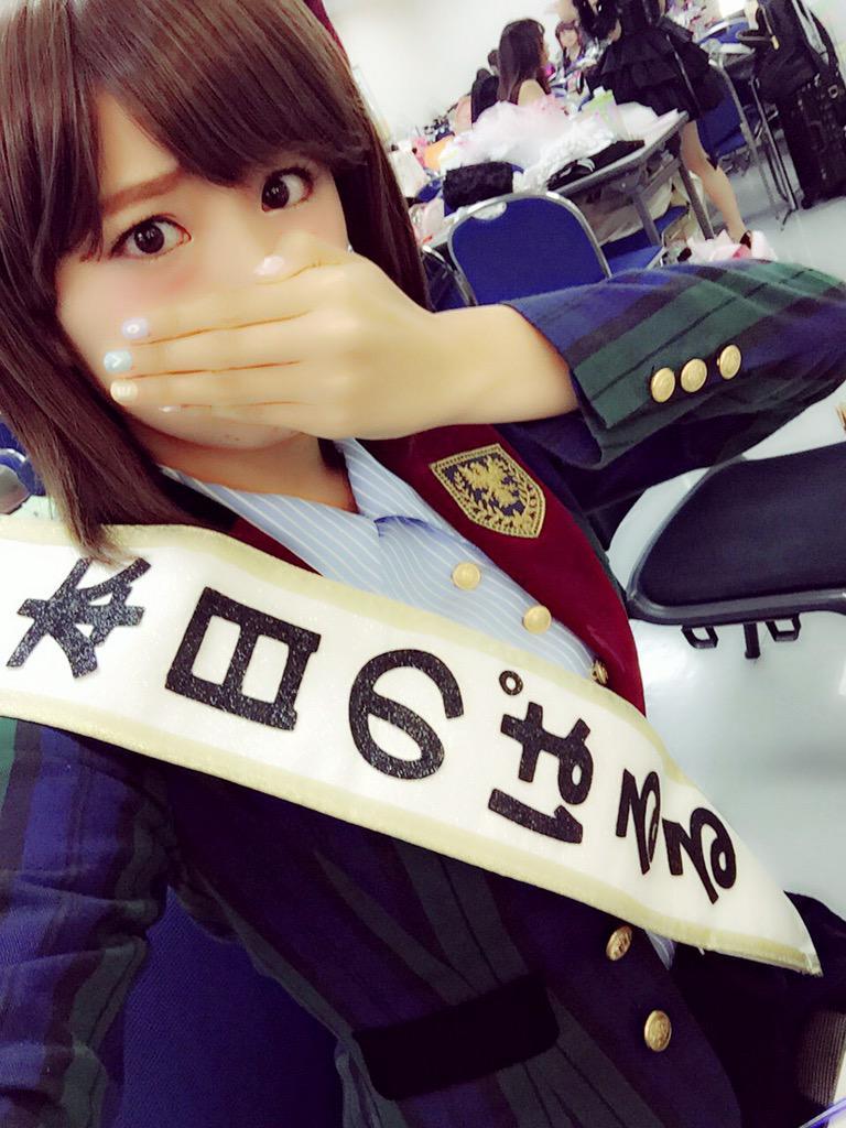 http://twitter.com/shimada_hrk1216/status/644131492071739392/photo/1