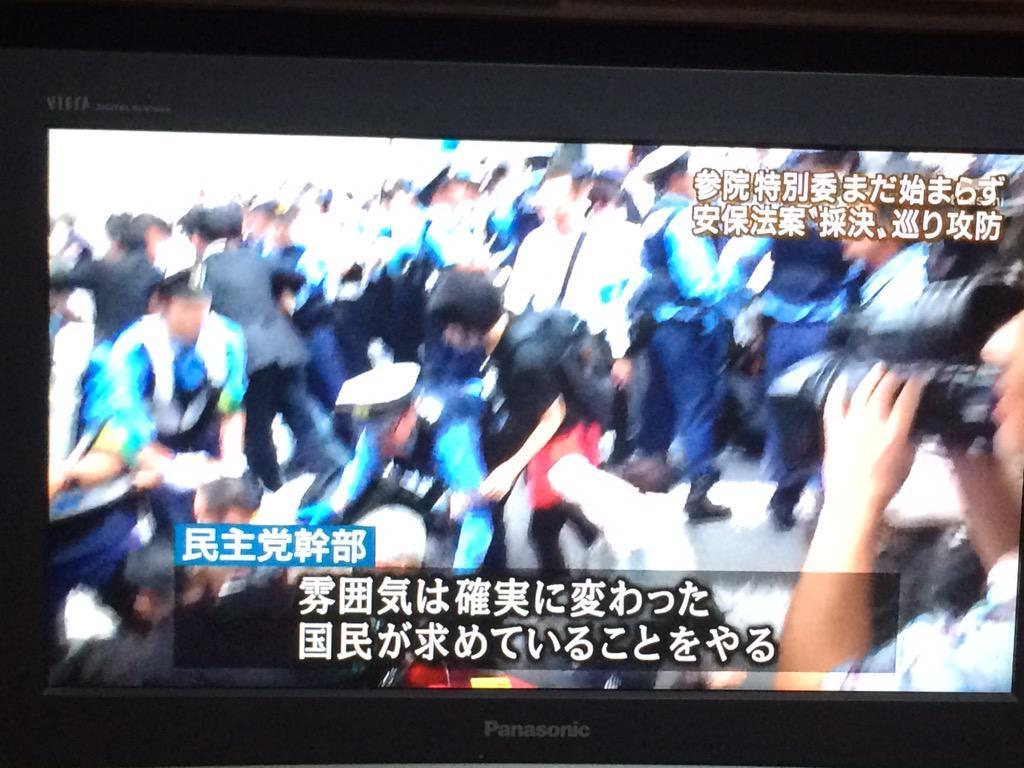 http://twitter.com/t_nekozuki/status/644141124118970368/photo/1