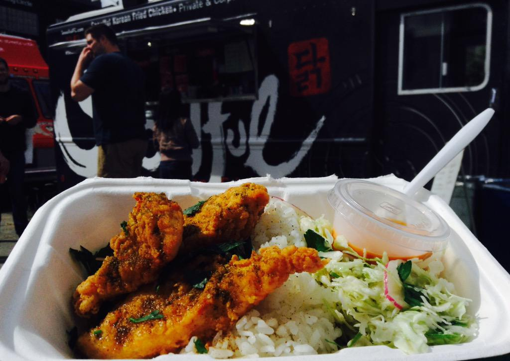 Its Lunch Time Otg Vallejo Front 11 2pm For Some Korean Fried