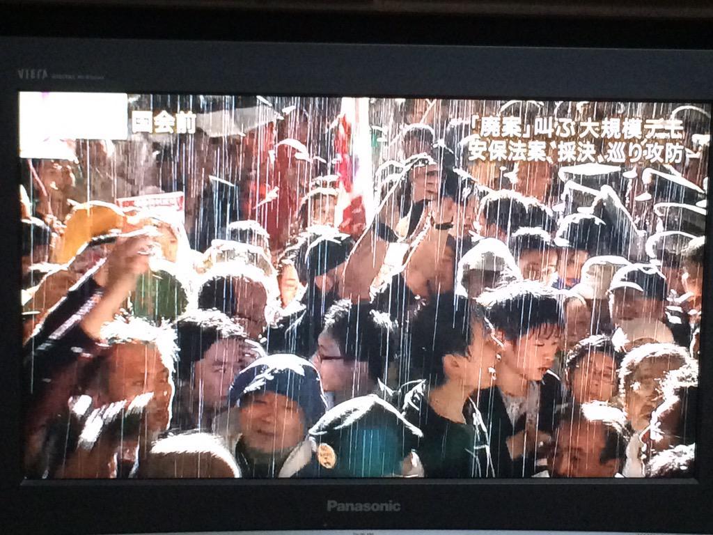 http://twitter.com/t_nekozuki/status/644156212896903168/photo/1