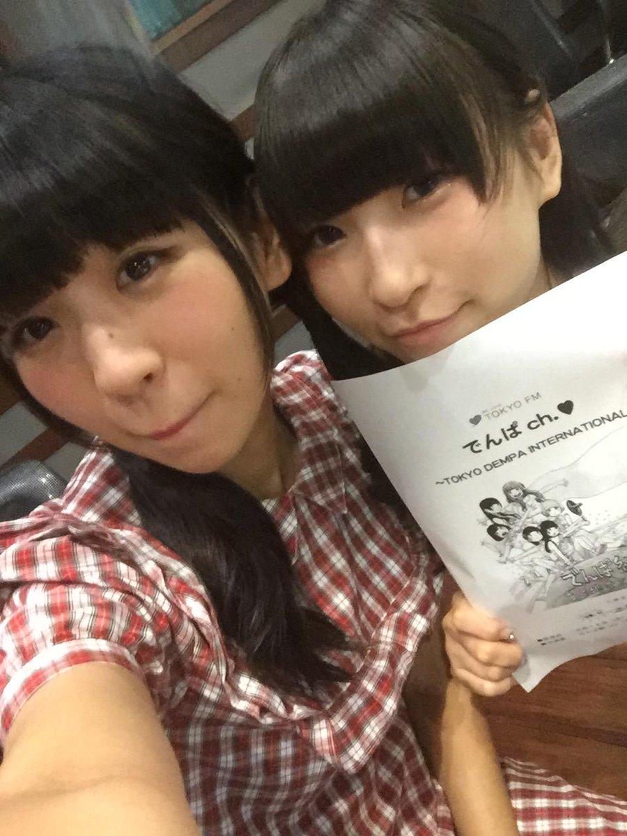 http://twitter.com/FurukawaMirin/status/644171019582763009/photo/1