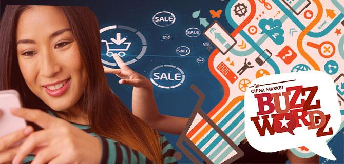 Buzzwords: eCommerce and Digital Payment in China http://t.co/MZiP6sUMUI via @thechinaskinny @alipay http://t.co/aPDGmOOfL6