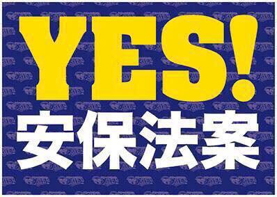 http://twitter.com/kohyu1952/status/644185788918403072/photo/1