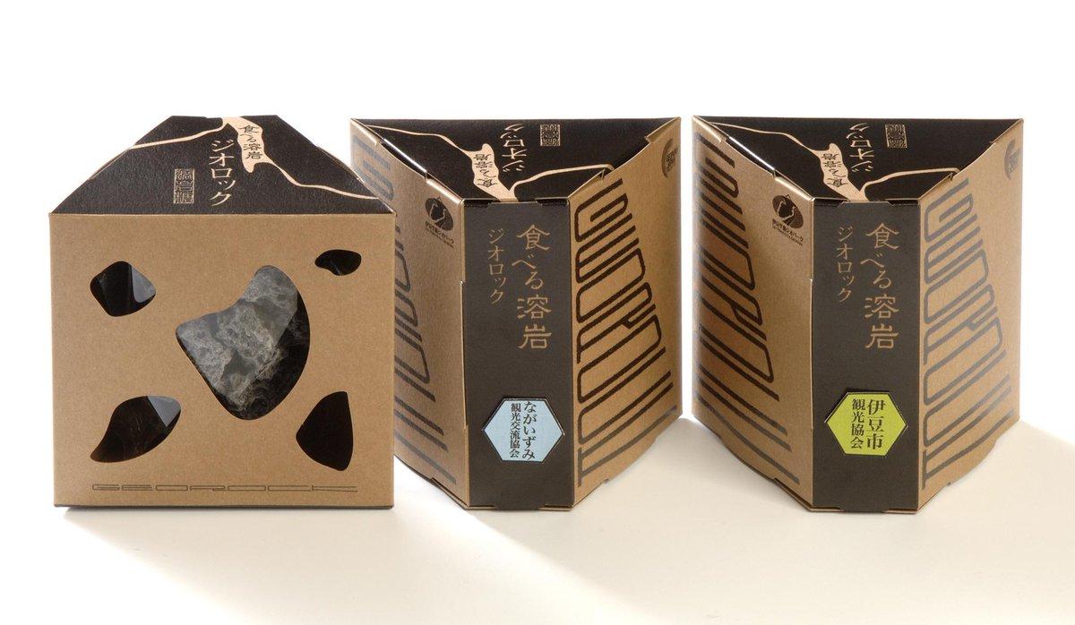 伊豆半島ジオパークの世界認定、(勝手に)応援商品 「食べる溶岩 ジオロック」9月19日から販売開始 : 読売新聞  http://t.co/eKpKSnIfFB http://t.co/dIClft1UTA