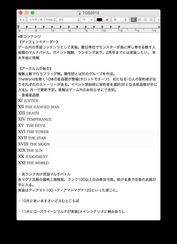 http://twitter.com/Maki_YFCz/status/644348269083017216/photo/1
