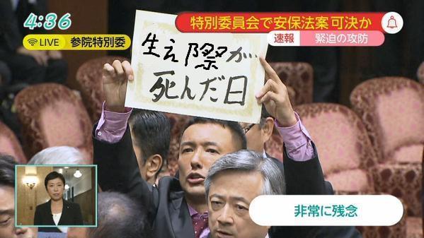 http://twitter.com/maroyakagramico/status/644431767235989504/photo/1