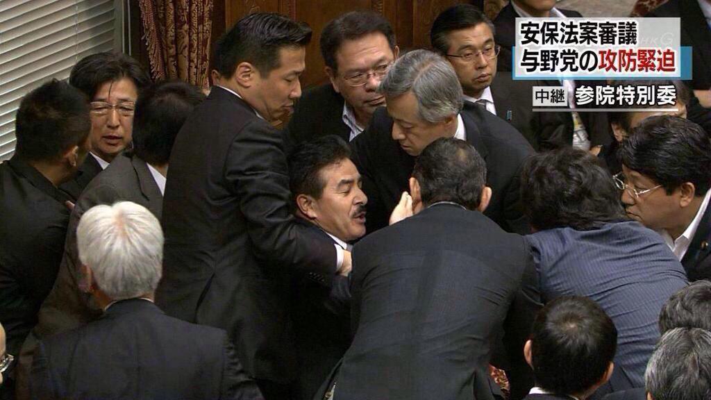 http://twitter.com/STOP_SEALDs/status/644372811159441408/photo/1