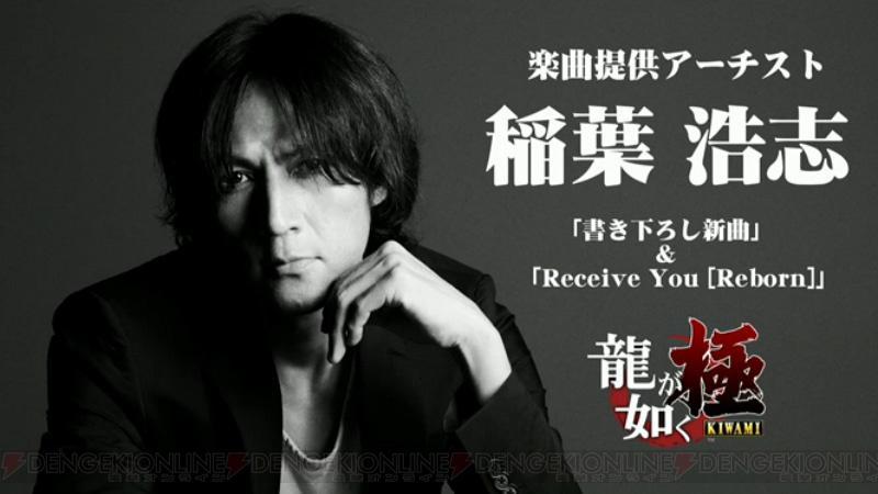 http://twitter.com/dengekionline/status/644374375458668544/photo/1