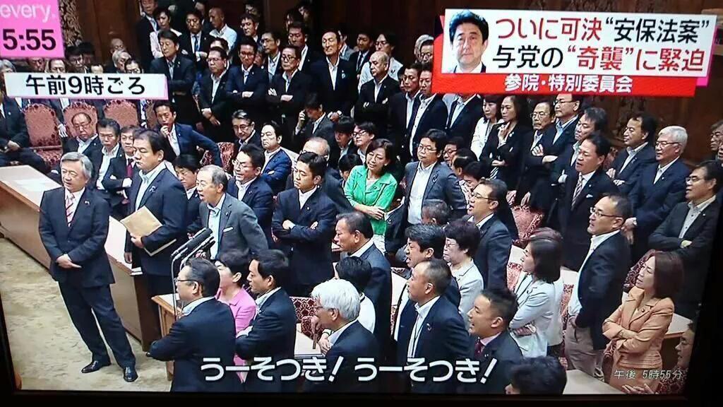 http://twitter.com/tenku__/status/644505601066725377/photo/1