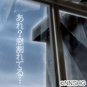 http://twitter.com/gakkou_gurashi/status/644444824058265600/photo/1