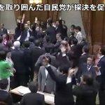 RT @iwakamiyasumi: 盗まれた採決ーー委員会室へ不法侵入した委員以外の人間による議事妨害、野党議員の排除は、刑事犯罪として告発すべきである。 http://t.co/aOigBteSlF