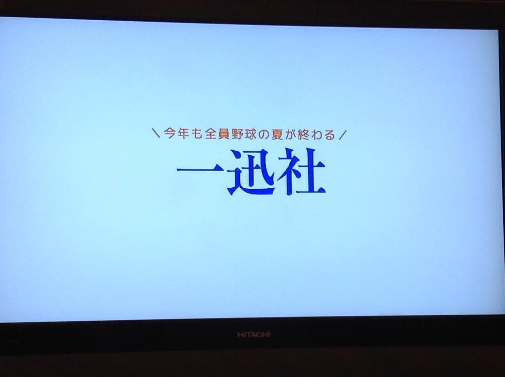 http://twitter.com/ichijinsha_info/status/644571352272236544/photo/1