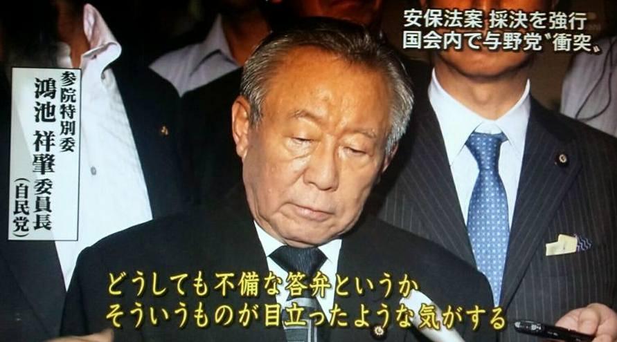 出たよ… 「本当は私も反対だった」みたいな言い訳、絶対に許さない. 一生涯、憲法と議会を無視した卑怯者として軽蔑され続ければいい. RT @masafumi_yoshi: 「何を、今さら」の典型図。 http://t.co/E1UXPaN0td