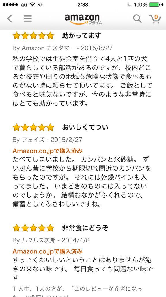 http://twitter.com/karenkinmoza3/status/644541475699601409/photo/1