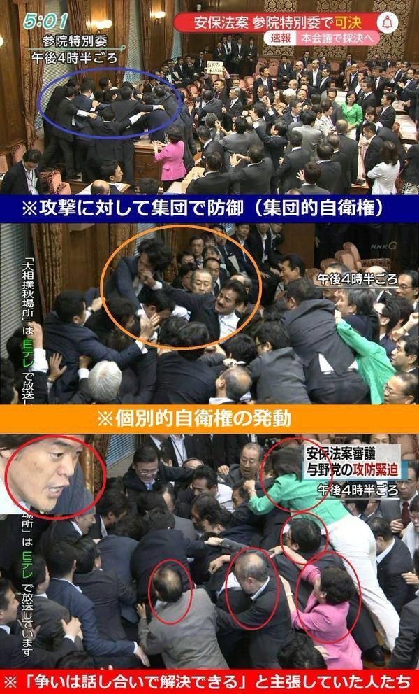 @konishihiroyuki 国会で騎馬戦はやめなさい! http://t.co/oRZzwzHJ1S