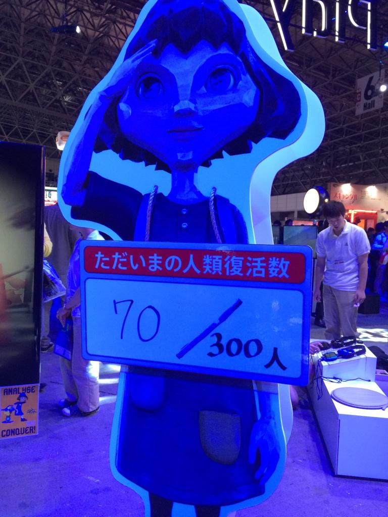 Only 70 saved so far. #TGS2015 http://t.co/wMMATaIyGh