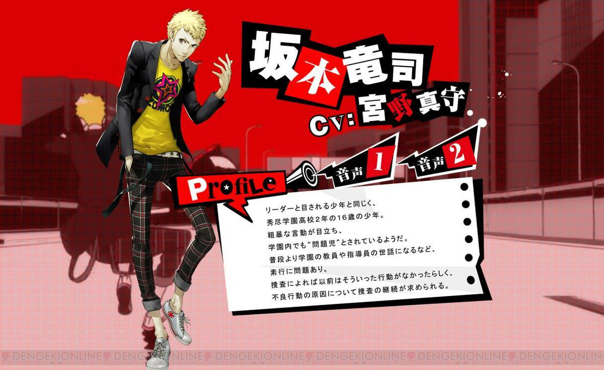 http://twitter.com/dengekionline/status/644769226842968065/photo/1
