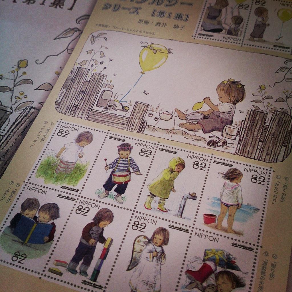 買ってきた。酒井駒子さんの切手 かわいい~。52円のも欲しい…。 http://t.co/infNFWhXtd