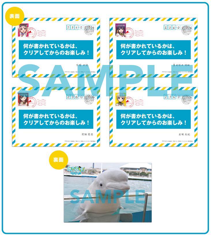 http://twitter.com/gakkou_gurashi/status/644824242651983872/photo/1