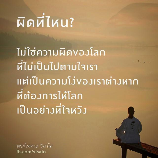 http://t.co/1YNWkW5IIb