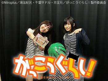 http://twitter.com/gakkou_gurashi/status/644834402883645440/photo/1