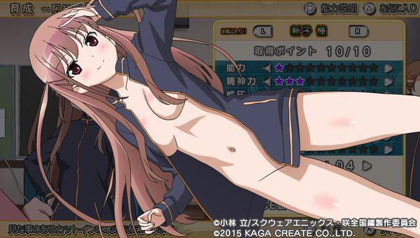 脱衣麻雀のゲームかな http://t.co/jjwdGzOUV8