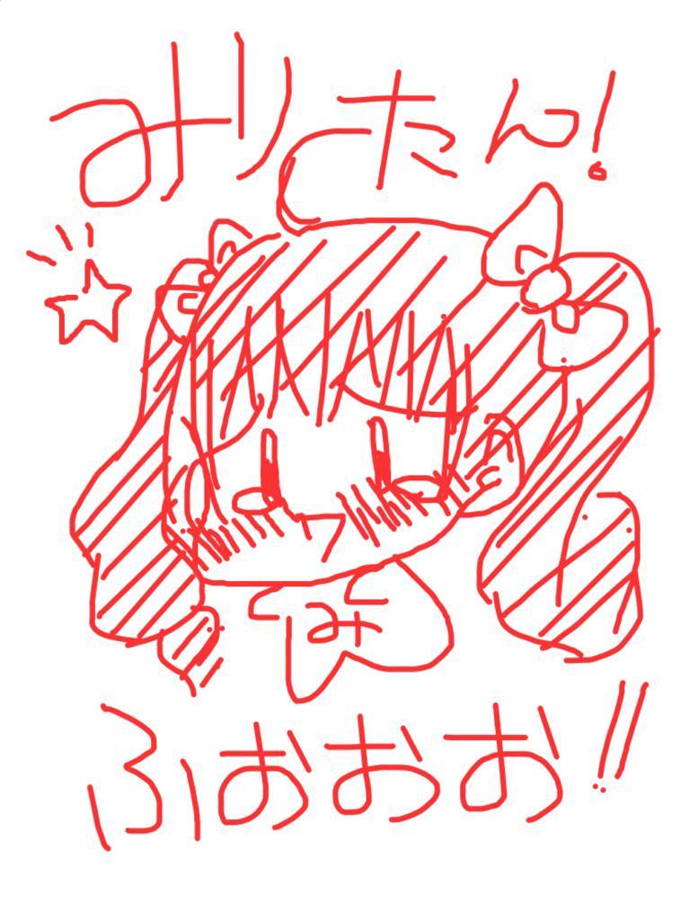 http://twitter.com/eitaso/status/644891577416990721/photo/1