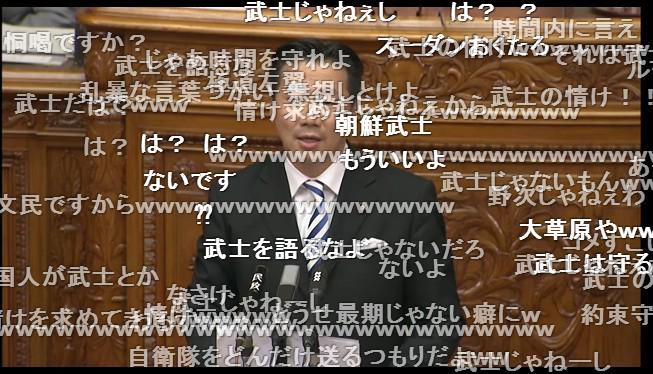 http://twitter.com/910Hayashi/status/644902327875297280/photo/1
