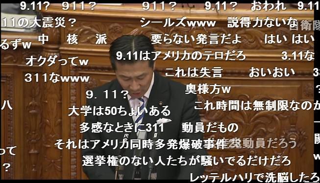 http://twitter.com/910Hayashi/status/644904873708773376/photo/1