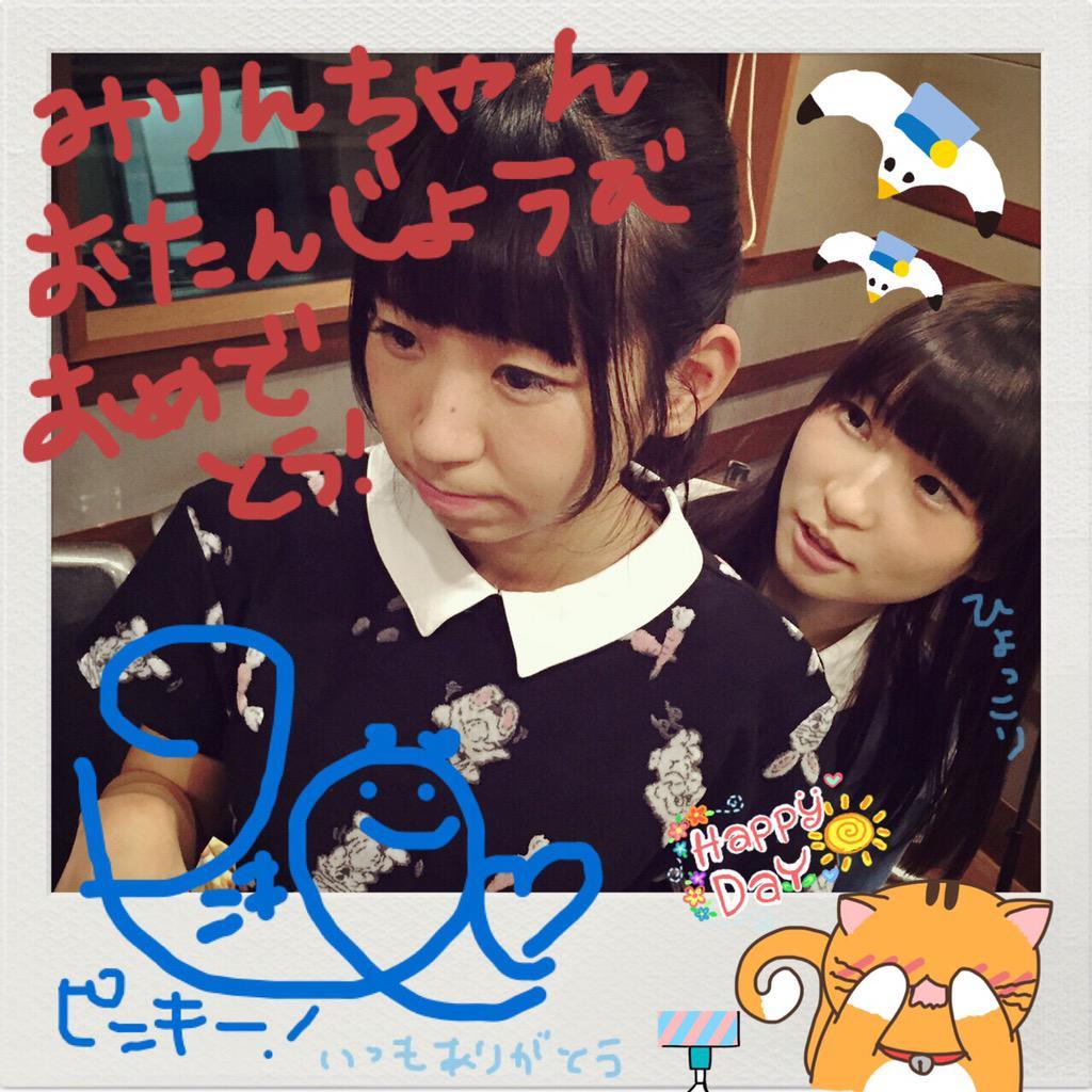 http://twitter.com/PINKY_neko/status/644916014514245633/photo/1