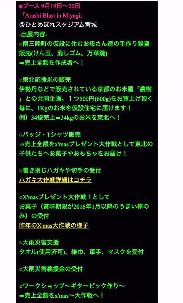 http://twitter.com/vteamk/status/645005977050198016/photo/1