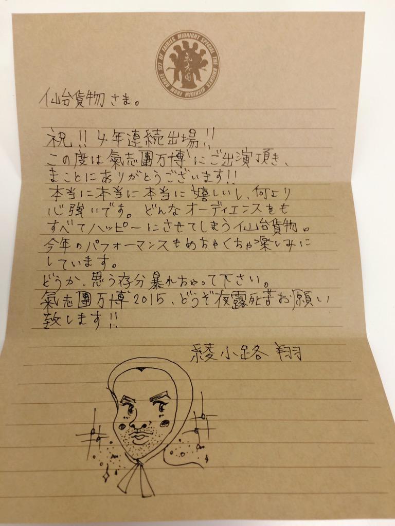 http://twitter.com/IGAGURI_Chiba/status/645021231276691457/photo/1