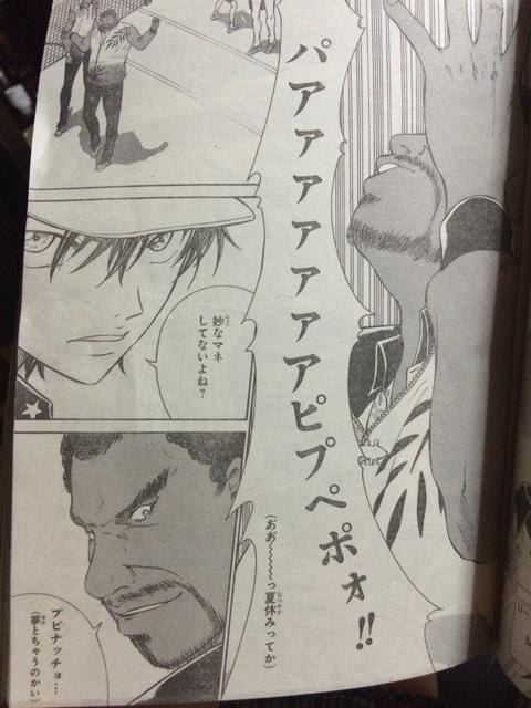 http://twitter.com/yuuyateitoku/status/645027400074465284/photo/1