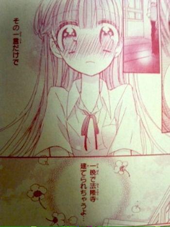 http://twitter.com/Suju13kitty/status/645034325575004164/photo/1