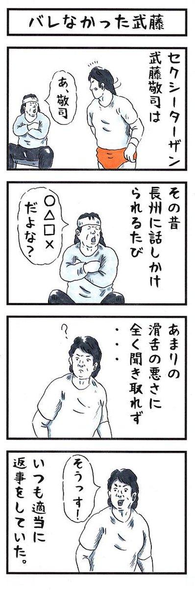 http://twitter.com/buchosen/status/645039116141236224/photo/1