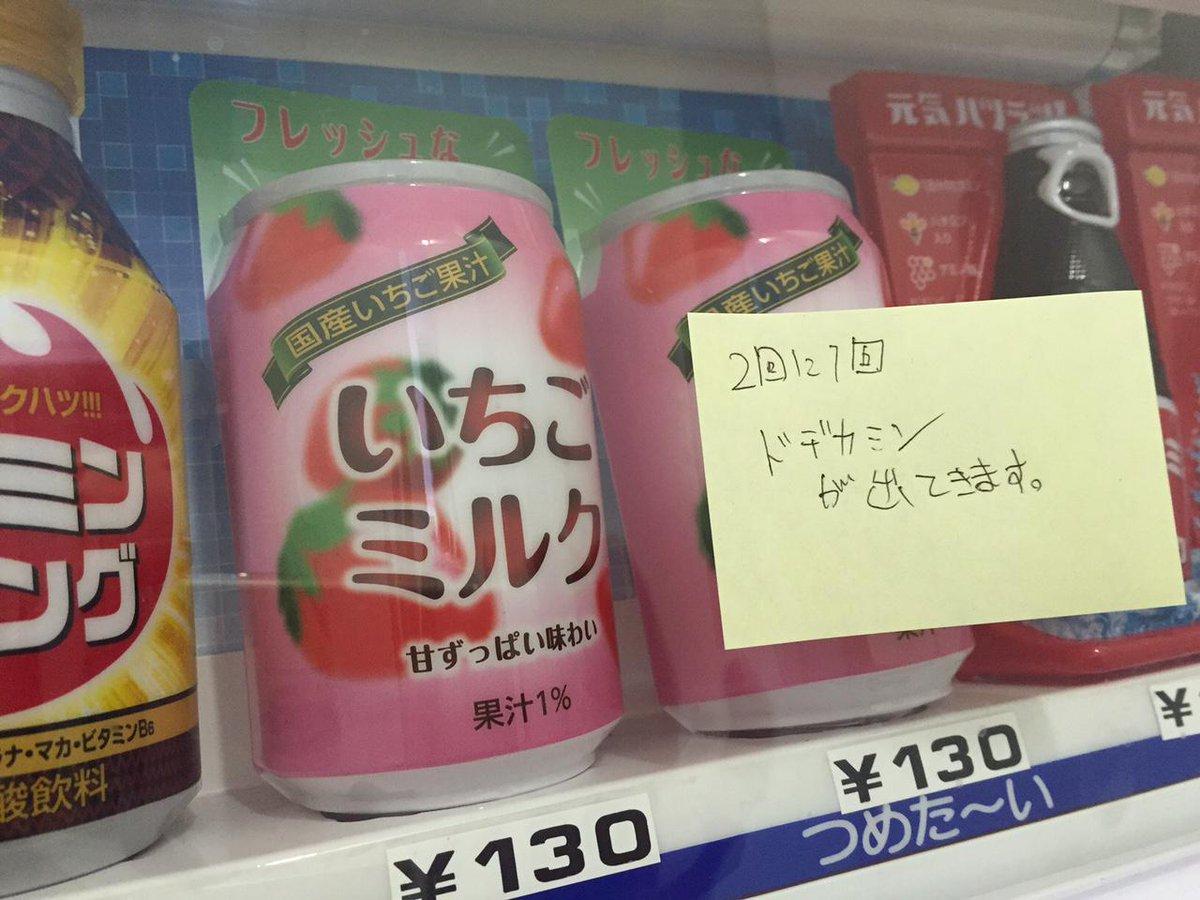 http://twitter.com/ankoomori/status/645043485972688896/photo/1