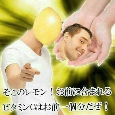 http://twitter.com/bgadaisuki/status/645047904911028225/photo/1