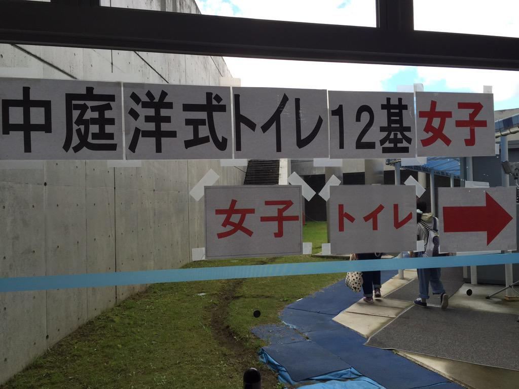 http://twitter.com/stella15ARASHI/status/645054327996833792/photo/1