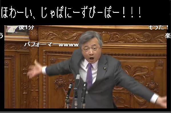 http://twitter.com/ishiitakaaki/status/645072845949677568/photo/1
