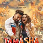 RT @TamashaOfficial: The wait ends... Tamasha begins! #TamashaPosterOut #ImtiazAli #RanbirKapoor @deepikapadukone #SajidNadiadwala http://t…