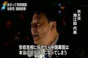 http://twitter.com/tukisimakyon/status/645095852776644608/photo/1