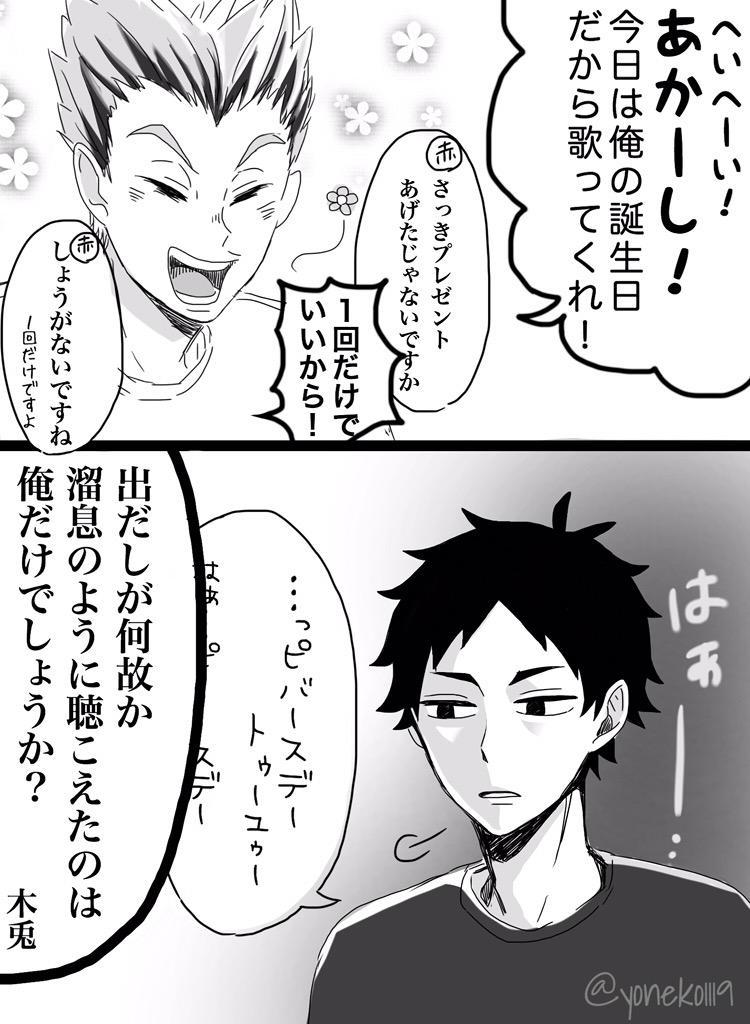 http://twitter.com/yoneko1119/status/645251370971365376/photo/1
