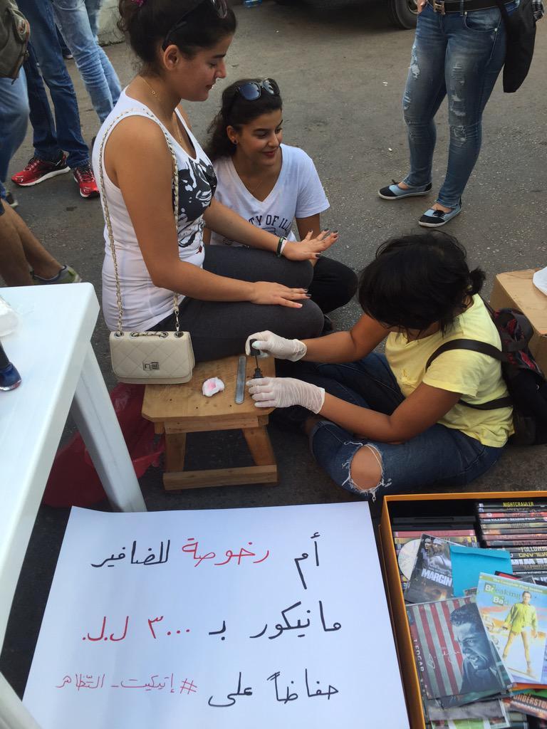 أم رخوصة للضفير، مانيكور ب ٣٠٠٠ للحفاظ على #اتيكيت_التظاهرات - #اسواق_ابو_رخوصة #طلعت_ريحتكم #بدنا_نحاسب http://t.co/UNM8HUu3xX