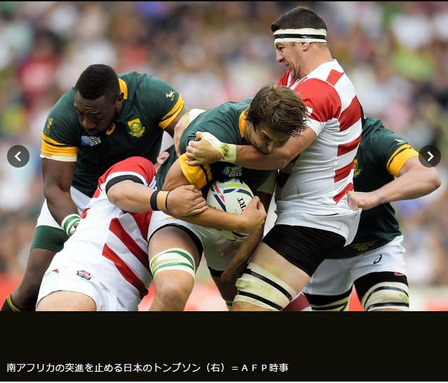 http://twitter.com/asahi_sports/status/645296118742388736/photo/1