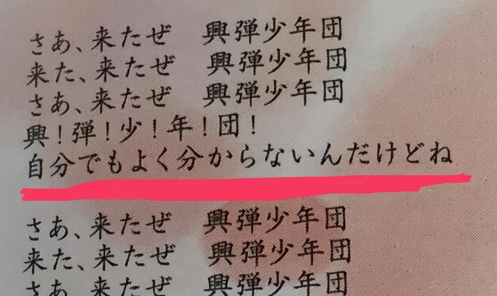 bts 花様年華 pt1 ジャケット